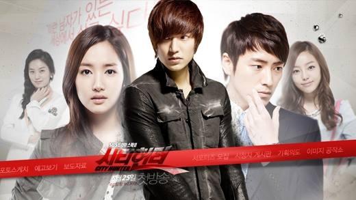 Lee Min Ho không phải là lído duy nhất để bạn xem phim này. Bộ phim kể về một chàng trai trẻ được đào tạo từ nhỏ để xâm nhập vào Nhà xanh, với nhiệm vụ tiếp cận và trả thù những người hãm hại cha mình. Bộ phim có cốt truyện tương đối nhanh, những cảnh hành động thót tim, và cũng không thiếu hương vị ngọt ngào của tình yêu.