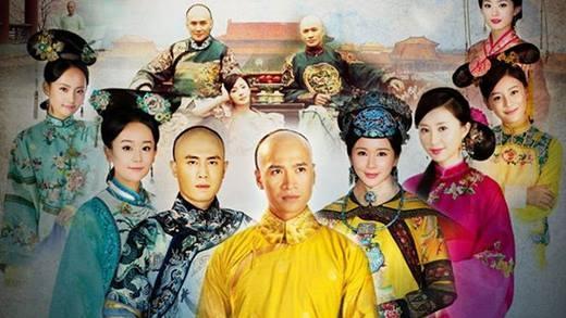 Tác phẩm tiếp theo trong series phim Cung của Vu Chính là Cung Tỏa Châu Liêm cũng dính nghi án đạo. Nhiều khán giả đã phát hiện ra bộ phim này là bản copy lỗi của Hậu Cung Chân Hoàn Truyện,