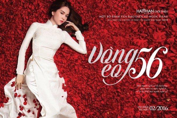 Ngọc Trinh hi vọng bộ phim Vòng eo 56 sẽ được đón nhận và cô có thể đi theo nghiệp diễn xuất. (Ảnh: Internet) - Tin sao Viet - Tin tuc sao Viet - Scandal sao Viet - Tin tuc cua Sao - Tin cua Sao
