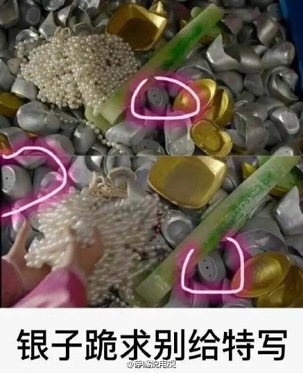 Vàng bạc châu báu lộ rõ dấu vết là hàng nhựa rẻ tiền