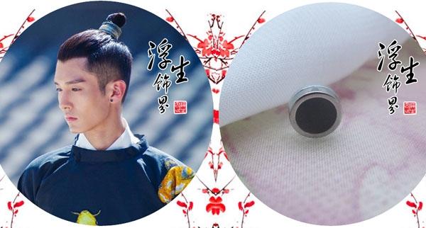 Ít ai ngờ được hoa tai của thái tử Tề Thịnh lạnh lùng, điển trai lại là món hàng rẻ tiền được bày bán từ trên mạng cho đến chợ nhỏ. Giá của chiếc bông tai nhìn sang chảnh này cũng chỉ 30.000 đồng.