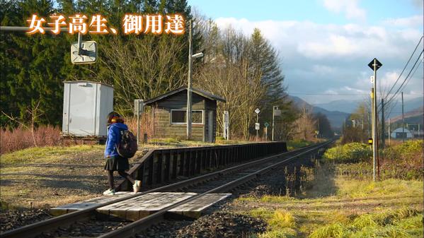 Hokkaido có một chuyến tàu chỉ phục vụ đúng một hành khách.