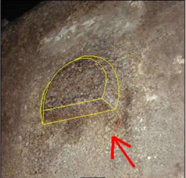 Vết lồi được phát hiện trên một khối đá. (Ảnh: Internet)