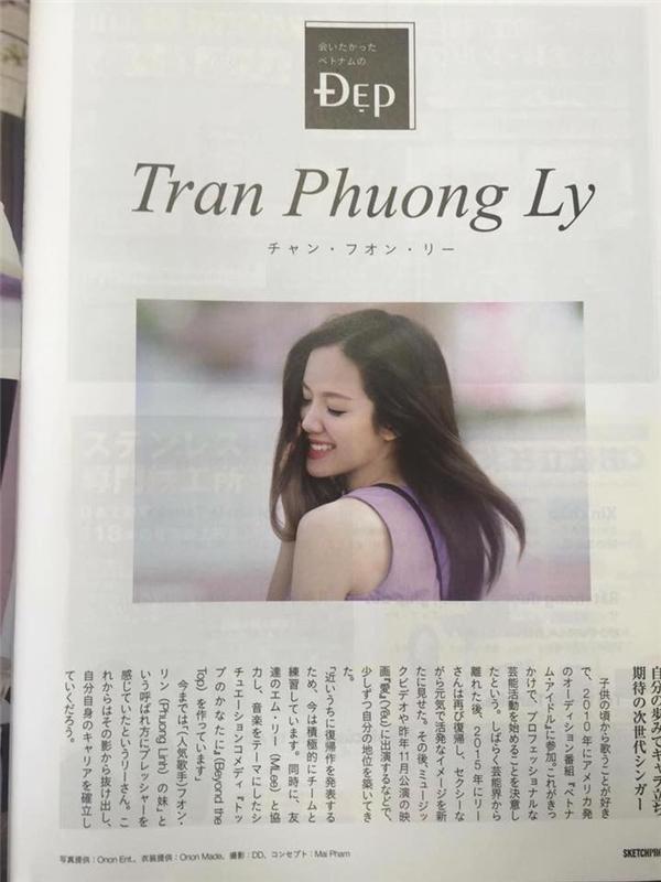 Không ít người ngạc nhiên khi thấy cô nàng xuất hiện trên tạp chí Nhật.(Ảnh: Internet)