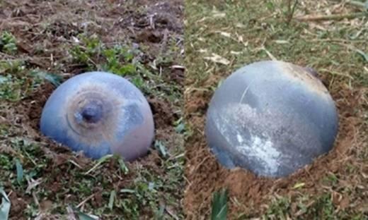 Những vật thể rơi tại Tuyên Quang và Yên Bái.