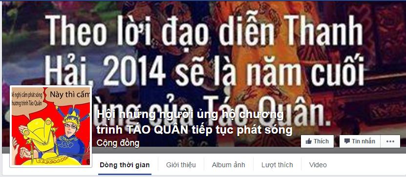 Trang fanpage được lập ra để kêu gọi chương trình Táo Quân trở lại. - Tin sao Viet - Tin tuc sao Viet - Scandal sao Viet - Tin tuc cua Sao - Tin cua Sao