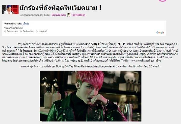 Hình ảnh của Sơn Tùng M-TP trên các trang thông tin điện tử Thái Lan. (Ảnh: Internet) - Tin sao Viet - Tin tuc sao Viet - Scandal sao Viet - Tin tuc cua Sao - Tin cua Sao