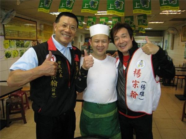 Dương Hùng (bên phải)bây giờ