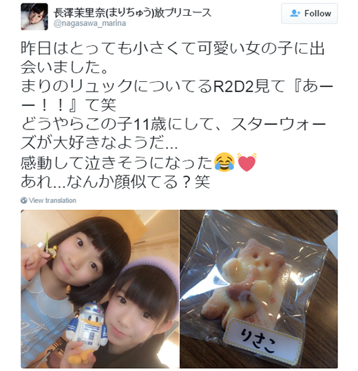 Marina đăng tảitrên Twitter (Ảnh:nagasawa_marina)
