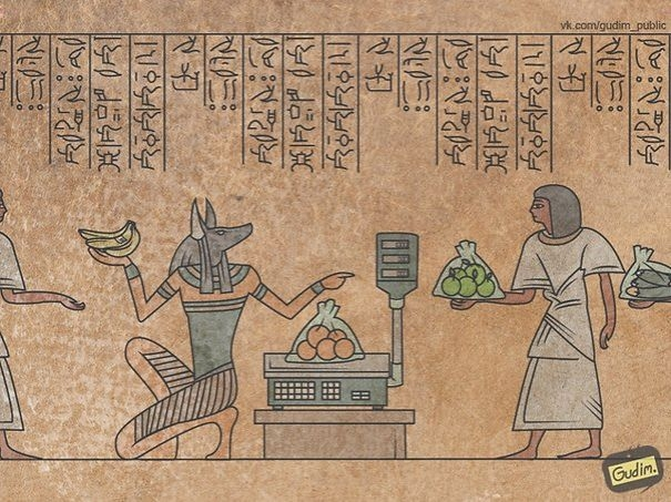 Một chút biến tấu làm Ai Cập cổ đại vốn huyền bí vớinhiều điều rùng rợn trở nên gần gũi và... buồn cười hơn bao giờ hết.