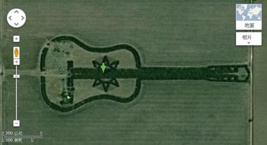 Rừng rậm hình cây đàn Guitar ở Argentina nằm tại tọa độ: -33,867886, -63,987. Chúng gồm 7000 cây, do một người nông dân trồng để tưởng nhớ người vợ đã mất. (Ảnh: Internet)