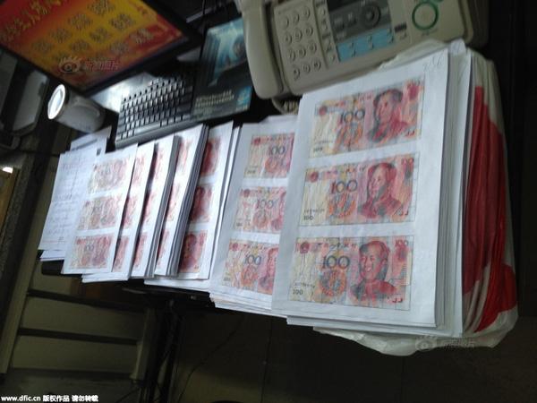 Sau bao phen vất vả, cuối cùng thì gia đình ông Trần đã đổi lại được 108,000 tệ (tương đương 367 triệu đồng) tiền mới.