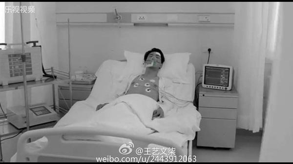 Fan nổi máu vì cái kết vô duyên của Thái Tử Phi Thăng Chức Ký