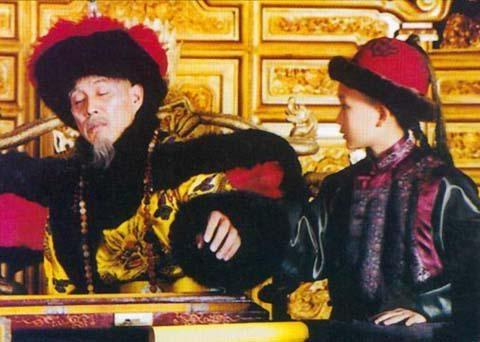 Hình ảnh trong một bộ phim truyền hình Trung Quốc.