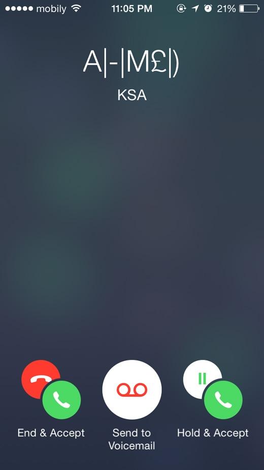 Bấm 1 lần vào nút giữa và giữ để từ chối, chuyển cuộc gọi đến vào hộp thư thoại. Thao tác được xác nhận hoàn thành bằng 2 tiếng bíp nhỏ. (Ảnh: Internet)