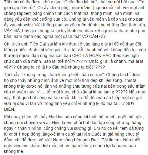 """Sao Việt nói gì về chuyện Hari và Tiến Đạt """"đường ai nấy đi""""? - Tin sao Viet - Tin tuc sao Viet - Scandal sao Viet - Tin tuc cua Sao - Tin cua Sao"""