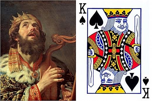 Vua David (1040TCN-970) được cho là nhân vật huyền bí trên quân già bích. (Ảnh: Internet)