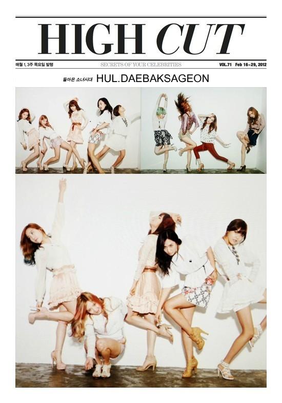 """Muôn kiểu tạo dáng """"khó đỡ"""" của loạt thần tượng xứ Hàn"""