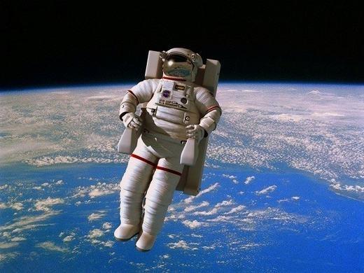 ...khám phá không gian ngoài Trái đất. (Ảnh: NASA)