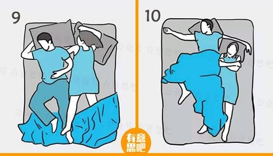 Các tư thế ngủ quen thuộc. (Ảnh: Internet)
