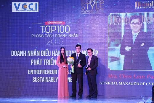 """Giải """"Doanh nhân điều hành doanh nghiệp phát triển bền vững"""" về tay doanh nhân Chen Lian Pang – TGĐCapitaLand Vietnam."""