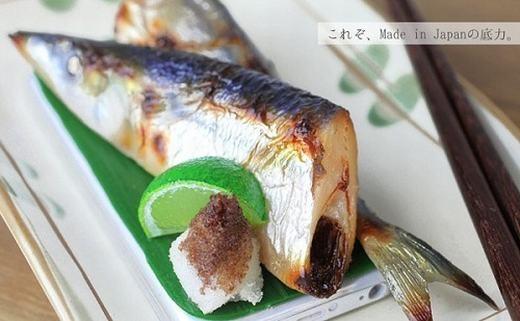 Bạn có tự tin xuất hiện cùng chiếc ốp lưng hình đầu cá này? (Ảnh: Internet)
