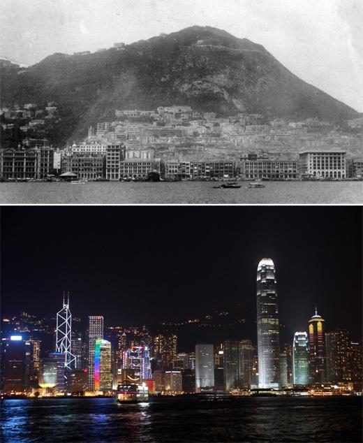 Hồng Kông(1928 - 2014)