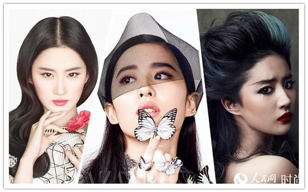 Mĩ nhân Hoa ngữ và những lần kém sắc vì trang điểm quá tay