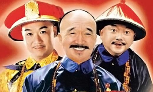 """Bộ phim """"Tể tướng Lưu gù"""" góp phần không nhỏgiúp đưa tên tuổi, hình tượng""""Lưu gù"""" đến gần hơn với mọi người. (Nguồn Internet)"""