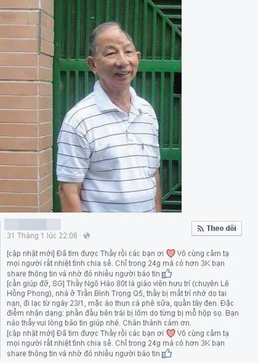 Hình ảnh thầy giáoNgô Hàođược đông đảo mọi người chia sẻ, tìm kiếm. (Ảnh: Internet)
