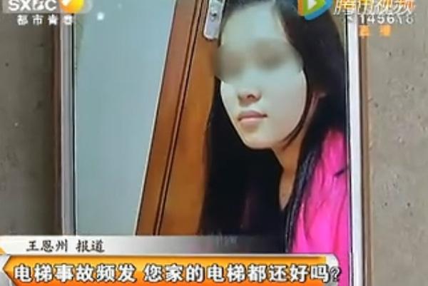 Nạn nhân của tai nạnthương tâm là chị Chu Muội Nga, 26 tuổi và đứa con gái mớihơn 5 tháng tuổi (Nguồn Internet)