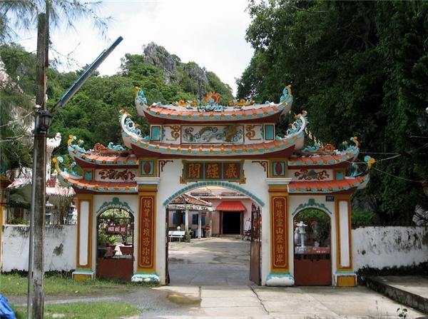 Cổng trước của chùa. (Ảnh: Internet)