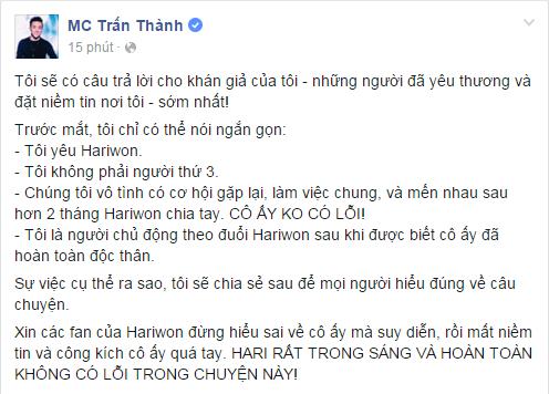 """Trấn Thành lên tiếng bênh vực """"bạn gái tin đồn"""" và khẳng định đang yêu Hari Won. - Tin sao Viet - Tin tuc sao Viet - Scandal sao Viet - Tin tuc cua Sao - Tin cua Sao"""