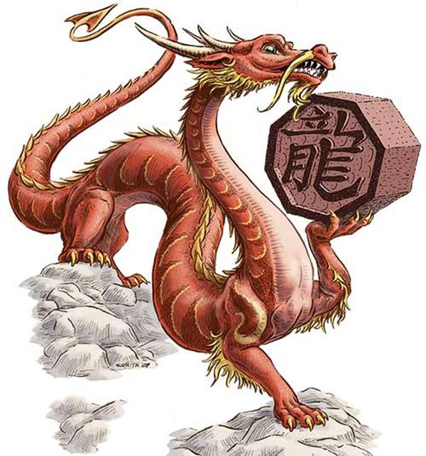 Tuổi Thìn đại diện cho một con giáp được thần thánh hóa. (Ảnh: Internet)