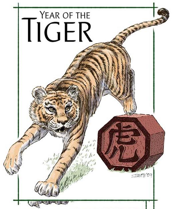Người tuổi Hổ thường có cuộc đời khá truân chuyên. (Ảnh: Internet)