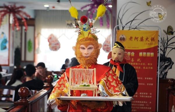 Các nhân viên phục vụ ở một nhà hàng khác, cũng tại Thái Nguyên, Sơn Tây, hóa trang thành các nhân vật chính trong tiểu thuyết Tây Du Ký.