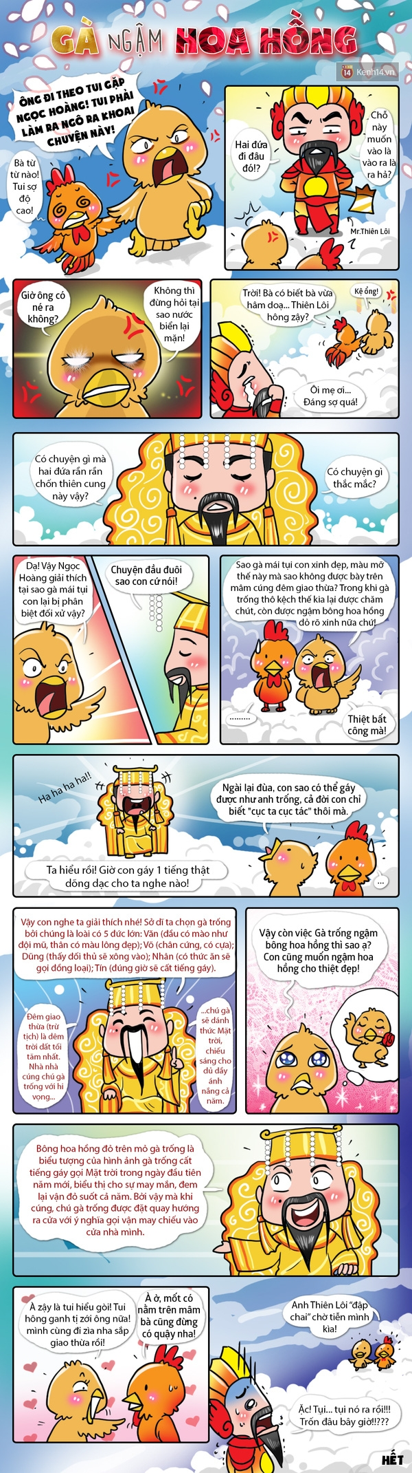 Hình ảnh hài hước của các bạn trẻ khi giải thích về phong tục dân tộc Việt. (Ảnh: Internet)