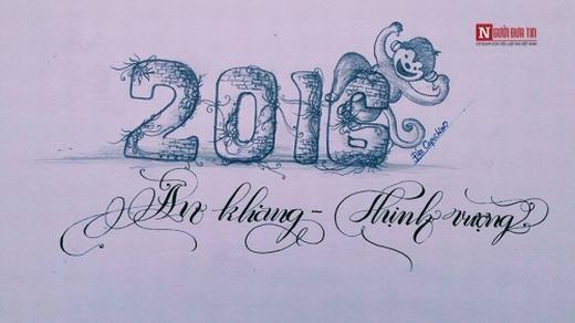 Hình ảnh chúc mừng năm mới 2016 viết bằng tay của chàng trai 9X.