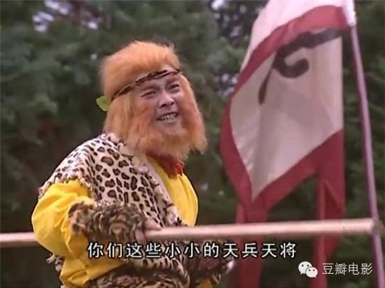 Điểm danh những Tôn Ngộ Không bị hắt hủi của Hoa ngữ