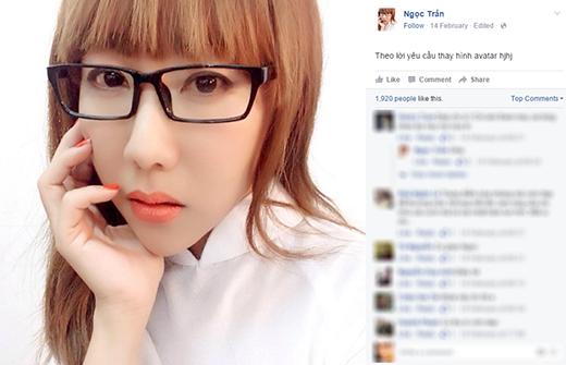 Ngôi sao Facebook: Khùng điên nhưng... có duyên