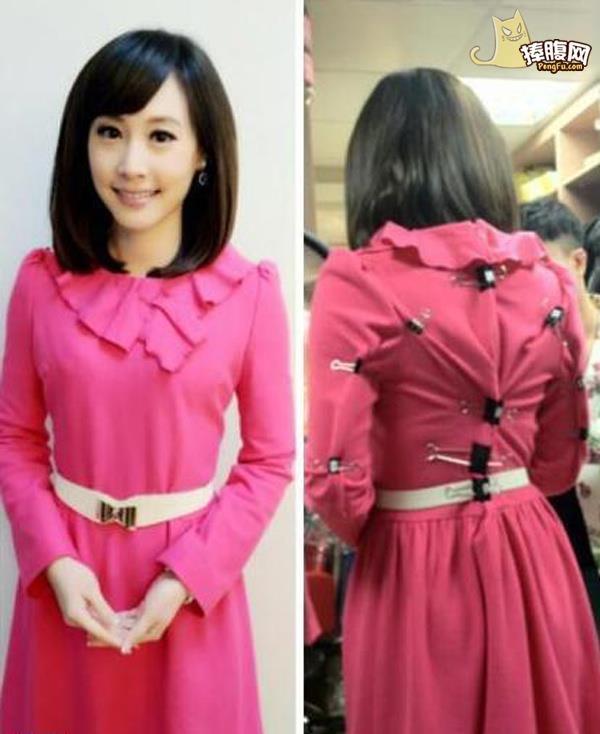 Xem tấm ảnh này xong, những bạn nào thích mua quần áo trên mạng hãy cẩn thận hơn nhé... (Ảnh: Internet)