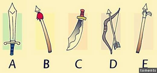 Hãy chọn một vũ khí. (Ảnh:meirihaowen)