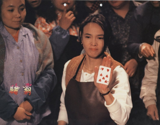 Gặp những 'thần bài' kinh điển của màn ảnh Hoa ngữ