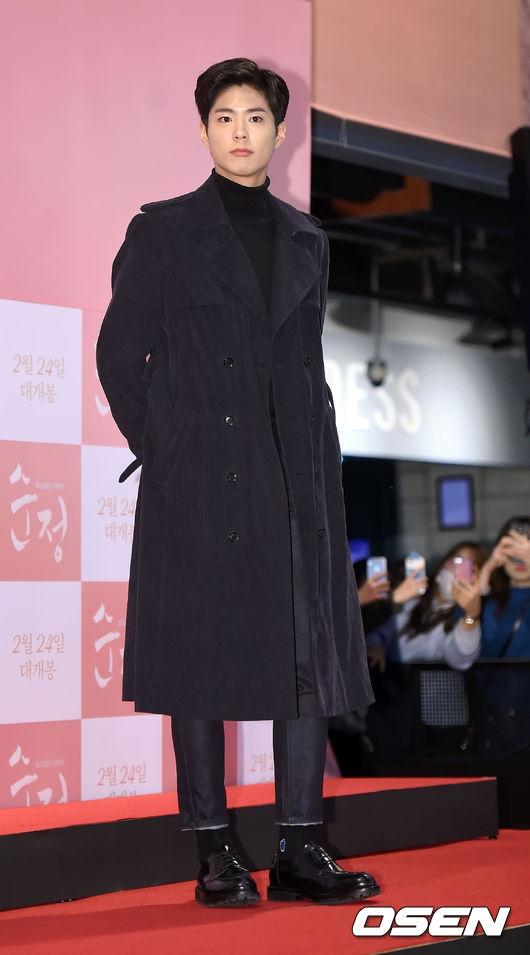 Mĩ nam Park Bo Gum xuất hiện với nụ cười tỏa nắng quen thuộc