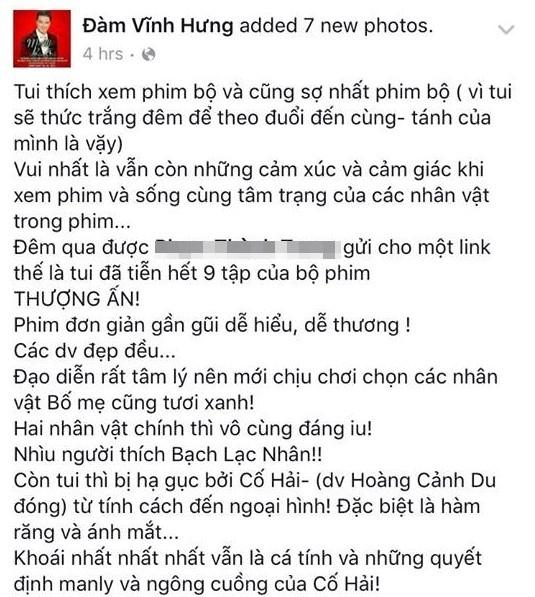 Các nghệ sĩ tại Việt Nam cũng tích cực chia sẻ về bộ phim này.