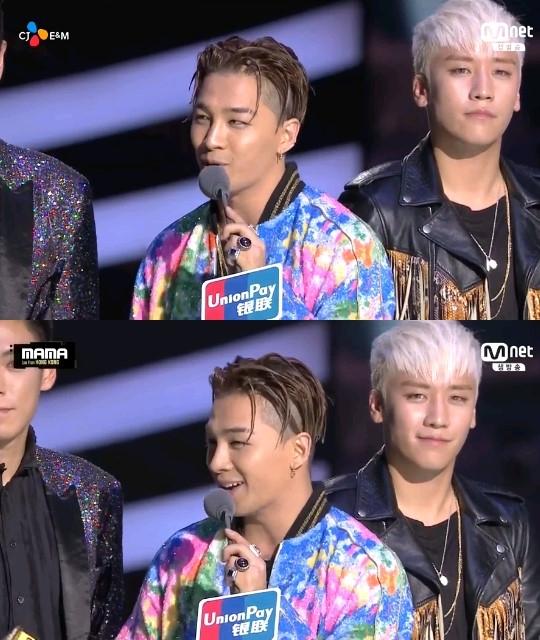Big Bang nhận chỉ trích vì bỏ về sớm tại lễ trao giải