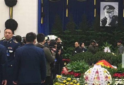 Tang lễ của nhạc sĩ Diêm Túc tại Bắc Kinh. Ảnh: ifeng.