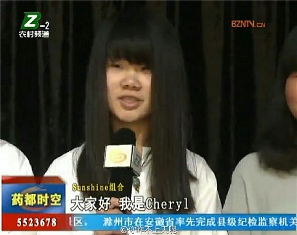Cư dân mạng dậy sóng vì nhóm nhạc nữ kém sắc nhất lịch sử Hoa ngữ
