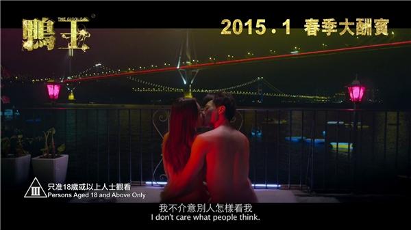 Những bộ phim 18+ gây bão màn ảnh Hoa ngữ năm 2015