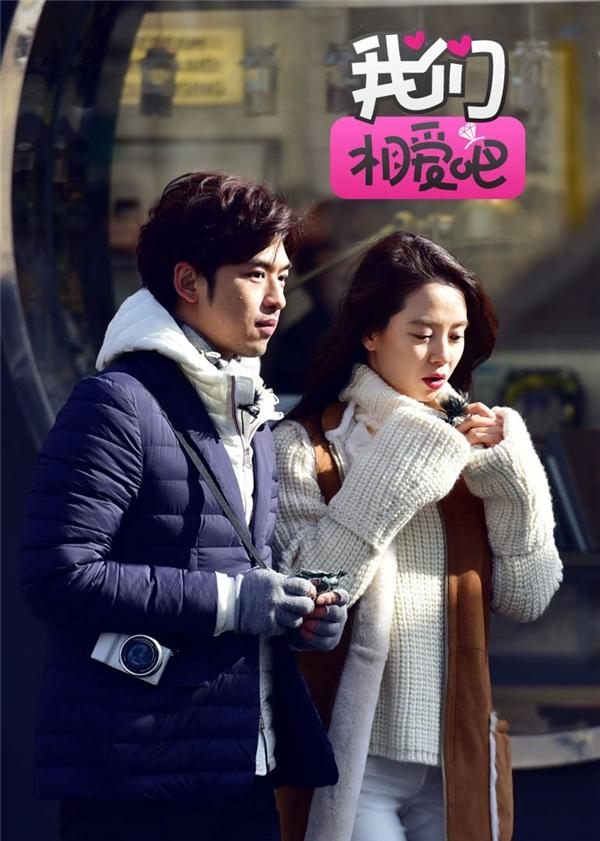 """Bỏ Gary, Song Ji Hyo rạng rỡ đón Tết bên """"chồng mới"""""""